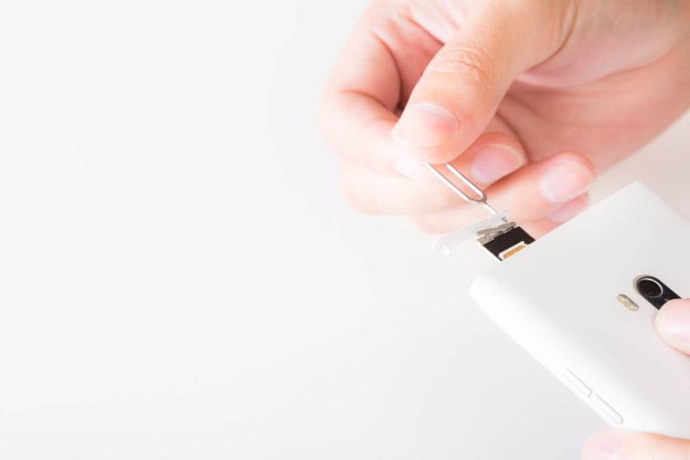 格安SIMのOCNモバイルONEにMNPでauから乗り換えを考える