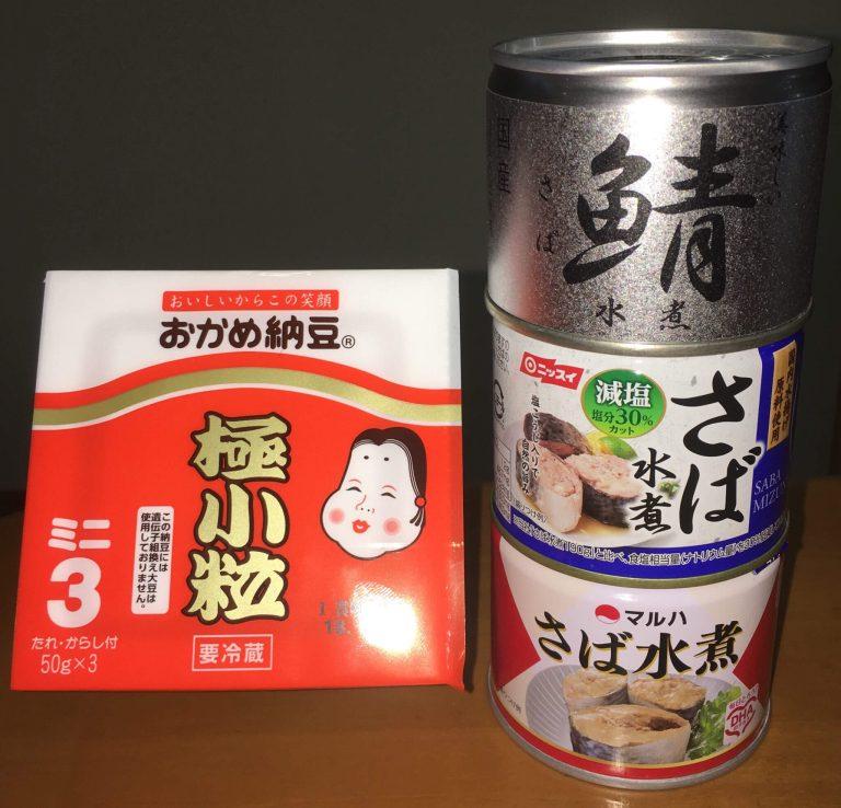 納豆とサバ缶