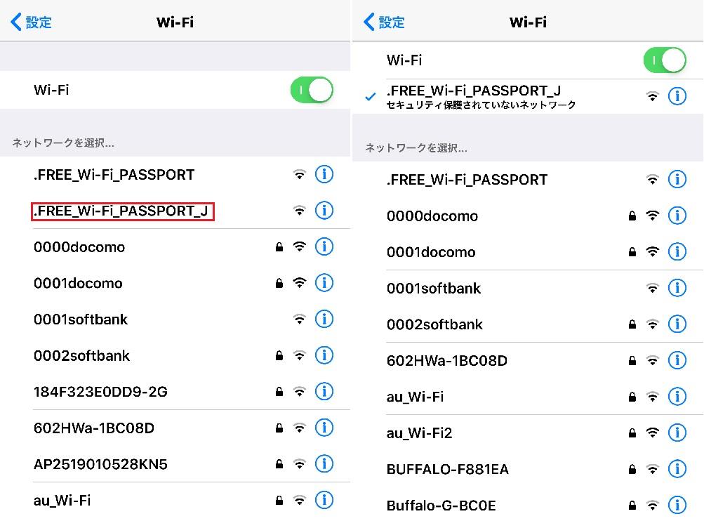 SSID「.FREE_Wi-Fi_PASSPORT_J」