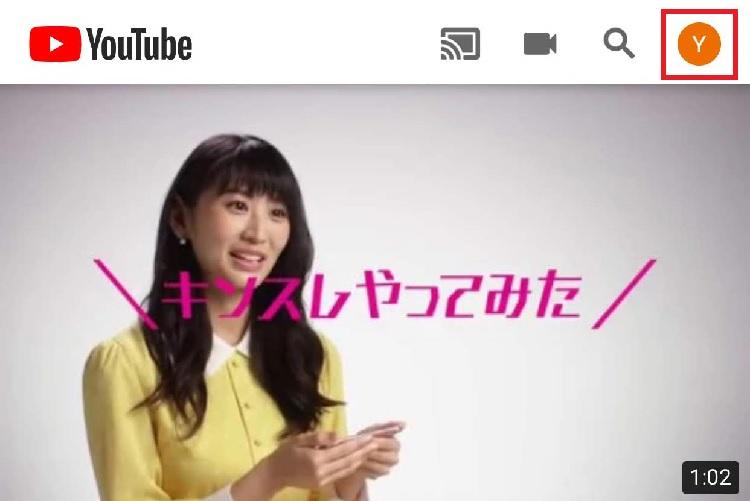 YouTube Premium (ユーチューブプレミアム)登録画面1