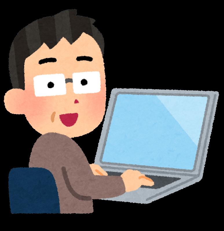 【afbライターのコンテンツ作成講座⑤】文章を上達させるコツ!