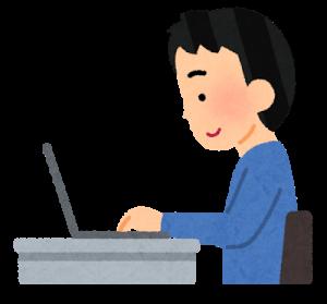 【afbライターのコンテンツ作成講座⑥】文章を上達させるコツ!②