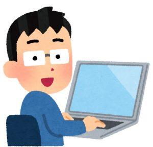 【afbライターのコンテンツ作成講座②】タイトルのコツ!