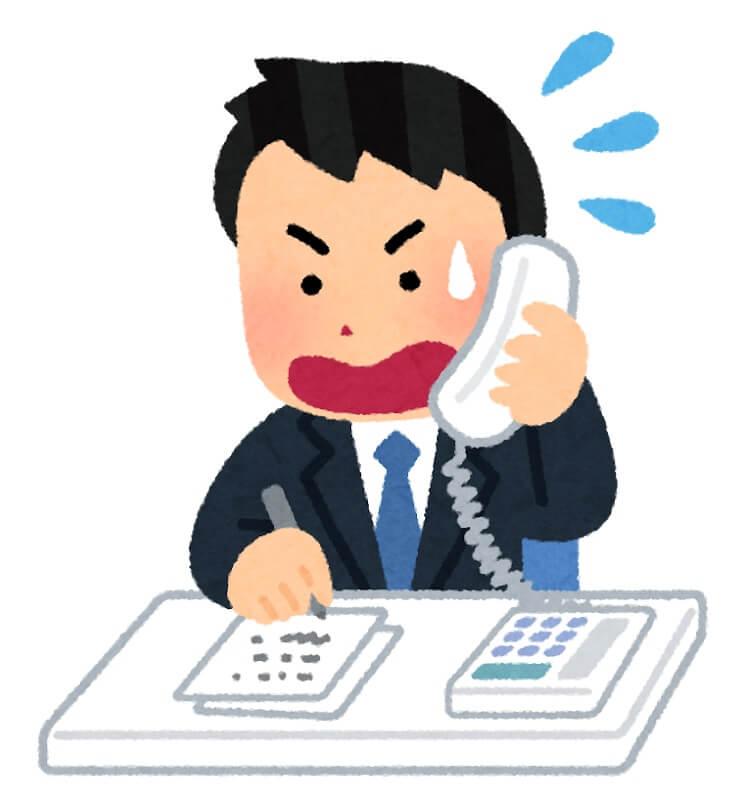 【最終局面】一ヵ月後、こちらからタイムズカーシェアに電話で問い合わせました!