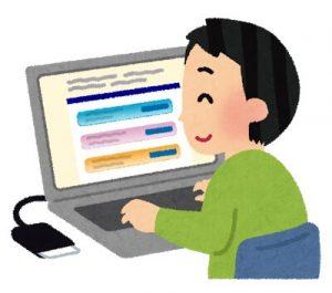 【afbライターのコンテンツ作成講座⑪】文章を上達させるコツ!⑤