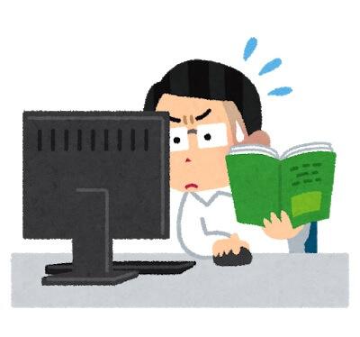 【afbライターのコンテンツ作成講座⑬】文章を上達させるコツ!⑦