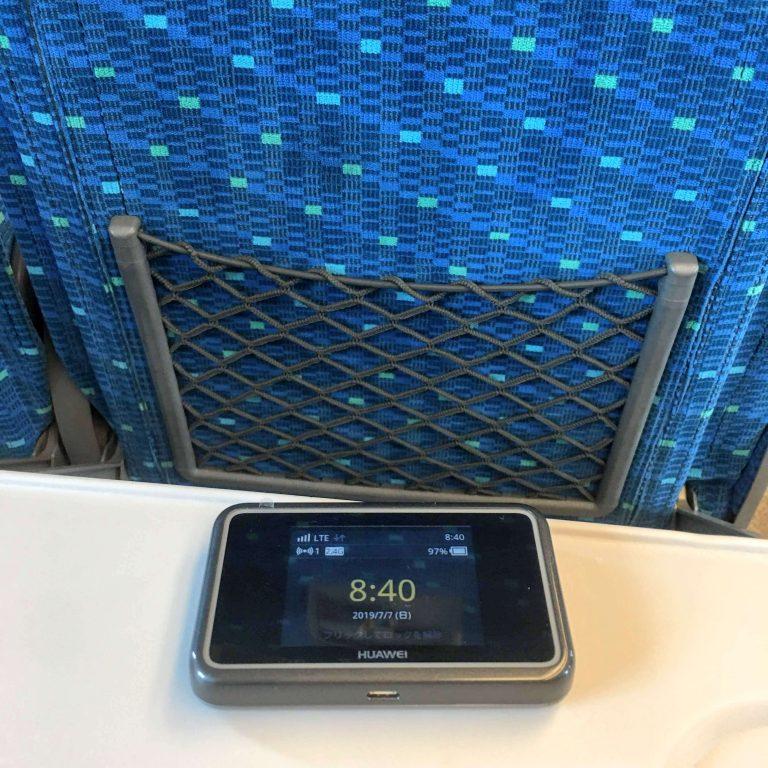 Nomad SIM(ノマドシム)を新幹線でスピードテストしてみた!