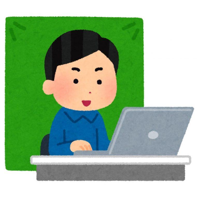 【afbライターのコンテンツ作成講座㉟】文章を上達させるコツ!㉙