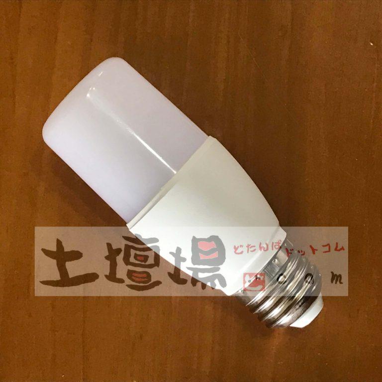 ダウンライトの電球形蛍光灯をLED電球へ変えてみた!【コスパ重視】5