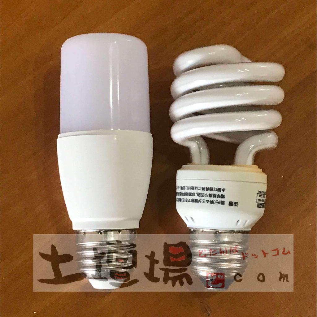 ダウンライトの電球形蛍光灯をLED電球へ変えてみた!【コスパ重視】6