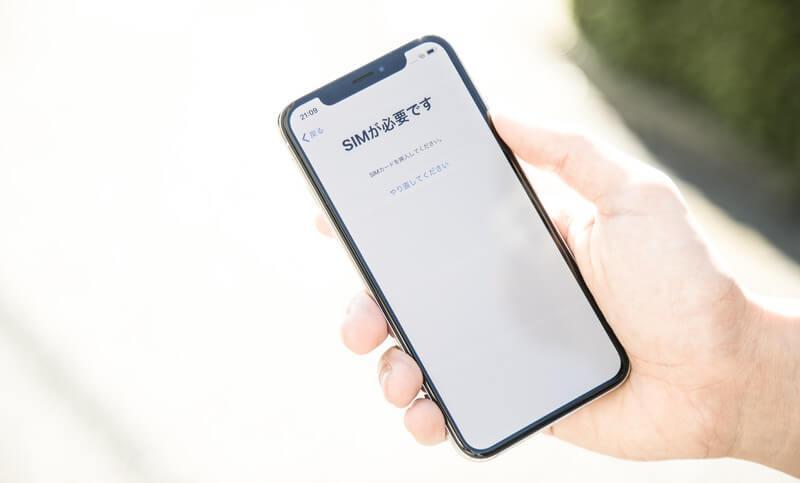 OCNモバイルONEの「人気のスマホセール」で激安iPhoneをゲットできた!