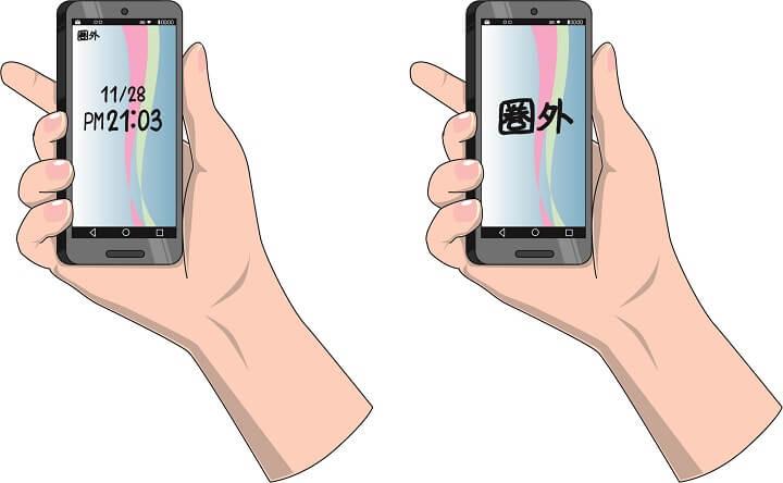 【デメリット】楽天モバイルの東大阪市内での使用に関する心配は自宅だけ!?