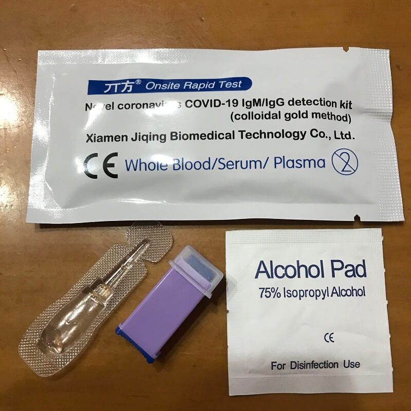 コロナ抗体検査キット主要品