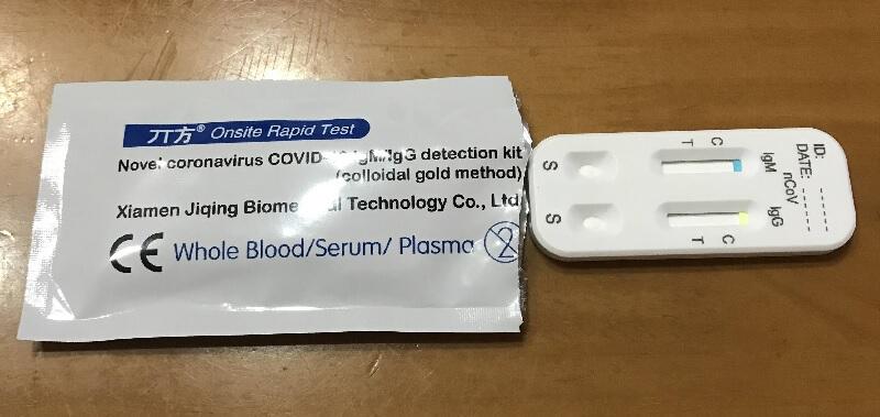 コロナ抗体検査キット本体